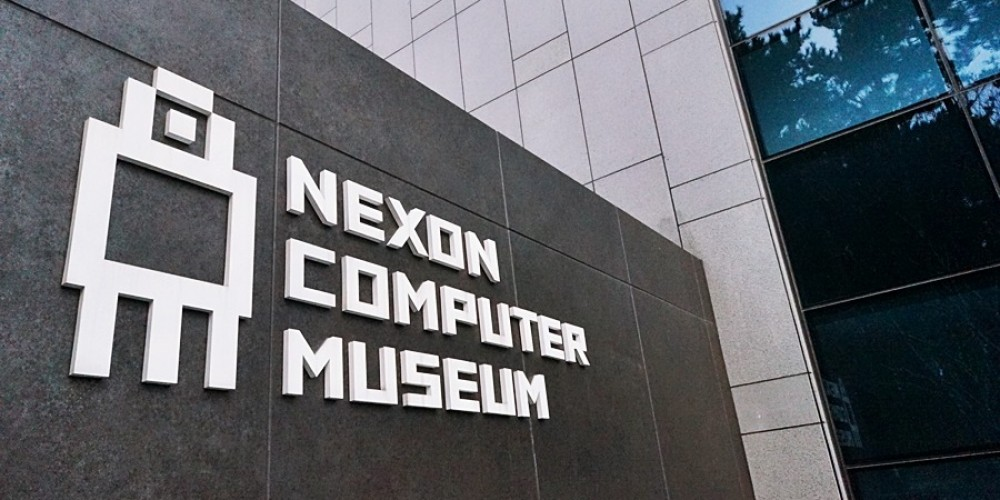 Nexon Computer Museum Survey Shows 'Game' As Most Wanted VR Content