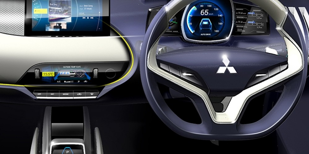 Mitsubishi eX Concept Has An Augmented Reality Windshield