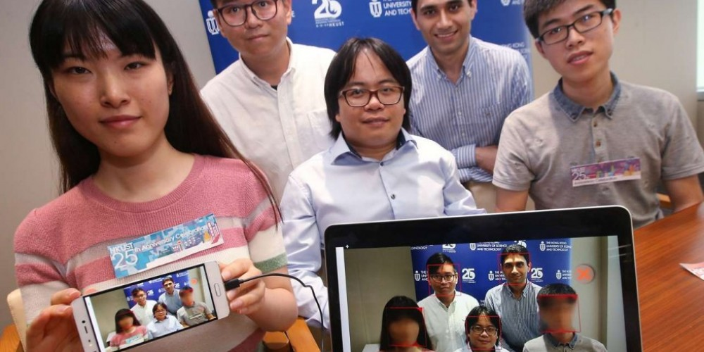 Researchers From Hong Kong University Are Optimistic About AR's Future